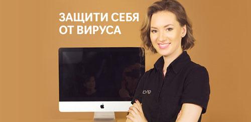 Баннер в раздел акции zhdem-na-besplatnie-konsultacii-ortodonta-3